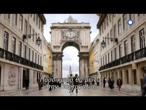 «H Μοδίστρα» – (El Tiempo Entre Costuras) 13ο επεισόδιο