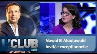 L'CLUB: Nawal El Moutawakil invitée exceptionnelle