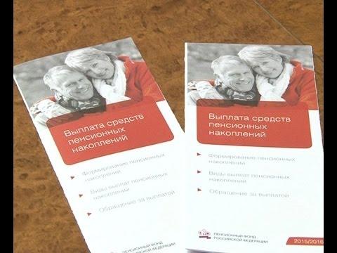 Жители Великого Новгорода сообщают, что получают через социальные сети лже-рассылку от Пенсионного Фонда