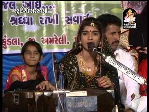 Video Rajbha Gadhvi Kiran Gadhvi Savarkundla Live Programme - Part - 4 download in MP3, 3GP, MP4, WEBM, AVI, FLV January 2017