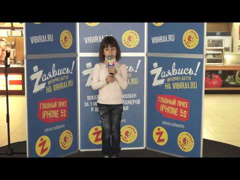 Диана Сизякова, 8 лет