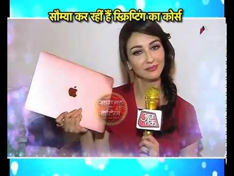 Anita Bhabhi's WiFi!