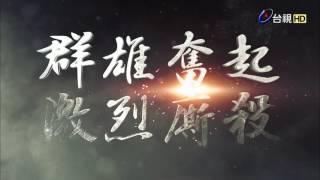 綜藝3國智