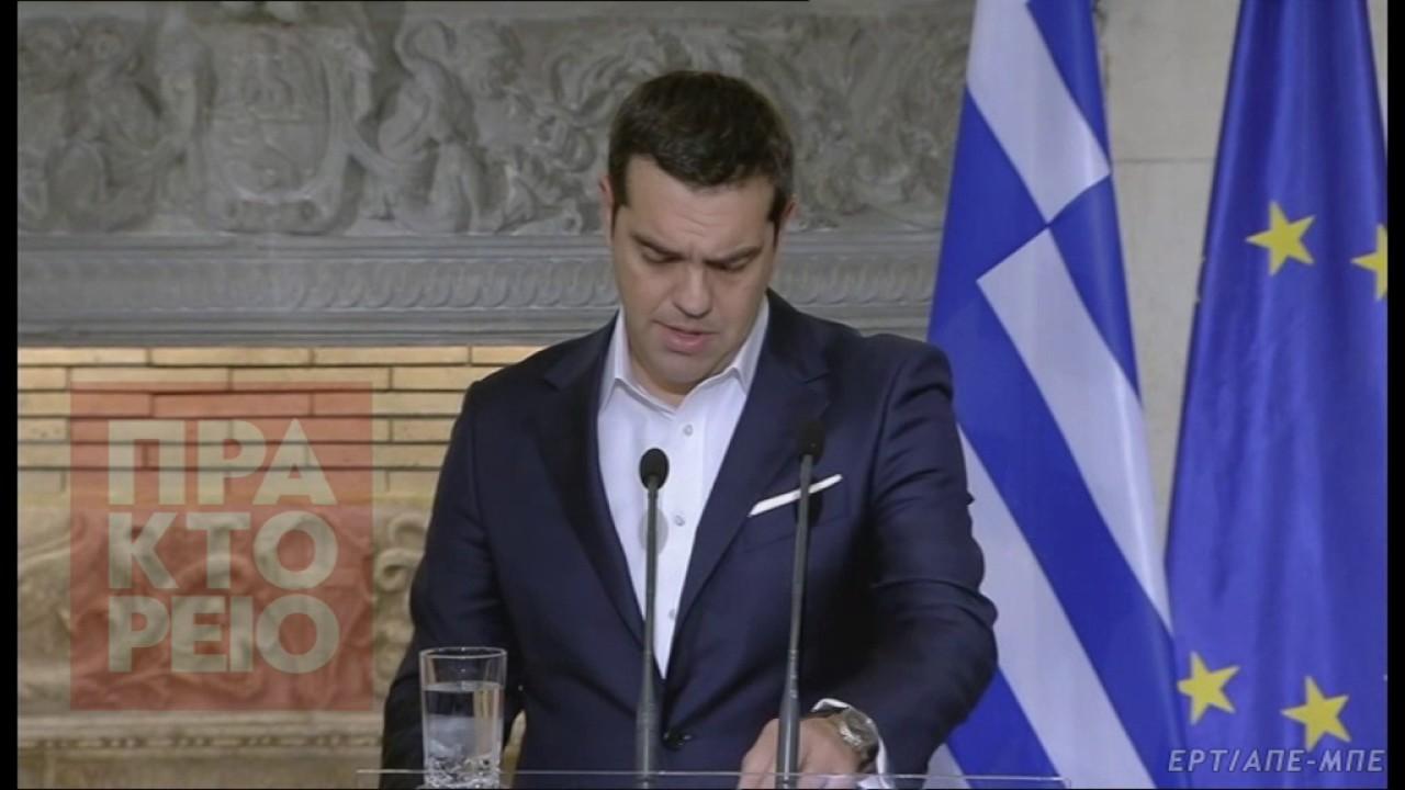 Αλ. Τσίπρας: «Είναι η ώρα για την διευθέτηση του χρέους»