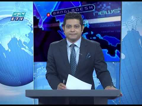 01 Am News || রাত ০১ টার সংবাদ || 26 January 2020 || ETV News