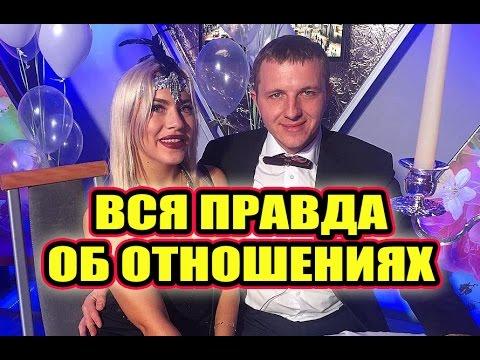 Дом 2 новости 12 января 2017 (12.01.2017) Раньше на 6 дней (видео)