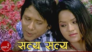 Satte Satte - Nepali  Dohori Song