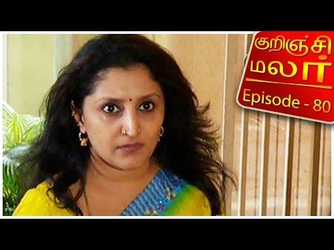 Kurunji-Malar-feat-Aishwarya-actress-Epi-80-Tamil-TV-Serial-11-03-2016