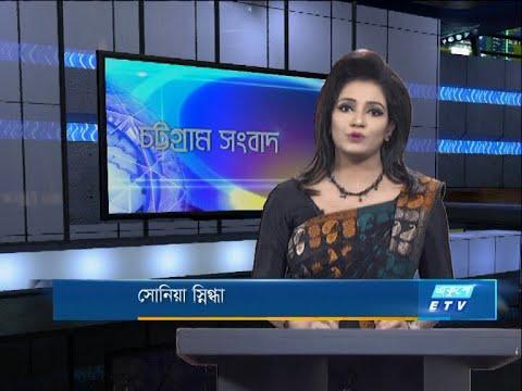 06 PM News || সন্ধ্যা ৬টার সংবাদ || 12 August 2020 || ETV News