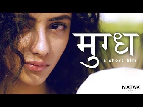 **Award Winning** Thriller short film | Mugdh | Natak Pictures