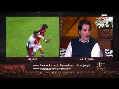 كوبر: لا يجوز اختزال المنتخب في محمد صلاح