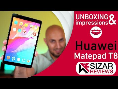أفضل تابلت بسعر 100 دولار - Unboxing Huawei Matepad T8
