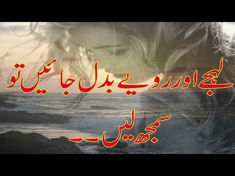 Most Heart Touching Sad Quotes Sad urdu quotations urdu quotes Adeel Hassan Sad Quotes on Life