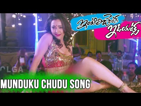Intelligent Idiots Songs  Munduku Chudu  Shweta Basu Prasad Song  Vikram Sekhar  2015
