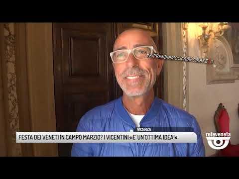 RETE VENETA YOUTUBE VIDEO