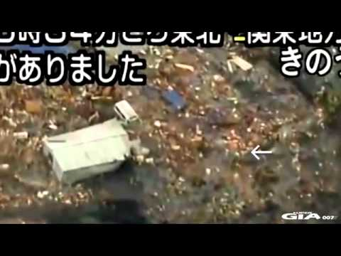 japan 2011 ufo - It's not animation...you can check it by download another video and watch the same UFO. You decide it true or not.