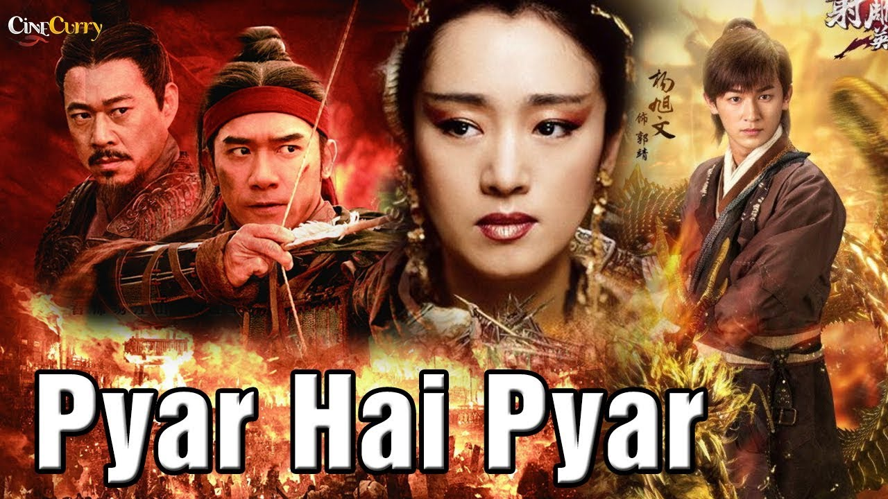 Pyar Hai Pyar | Hollywood Movie | Latest Dubbed Movie In Hindi | Young Sean | Ben Lui