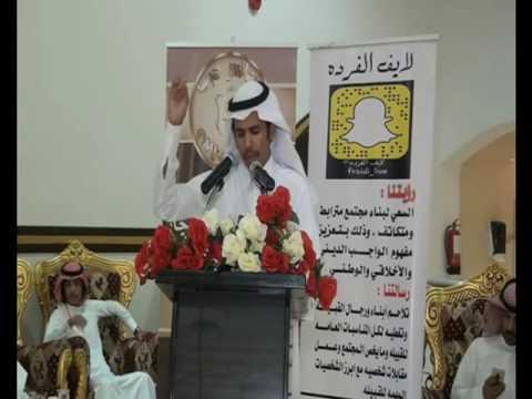 حفل زواج الشاب راكان غيهب ابو عشاير الفريدي