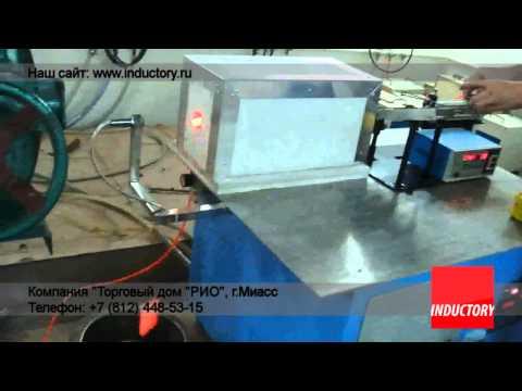 ИКН-80 - тестирование индукционного кузнечного нагревателя