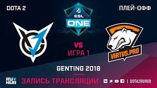 VGJ Thunder vs Virtus.Pro, ESL One Genting, game 1 [GodHunt, LighTofHeaveN]