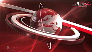 """نشرة 24 .. الرئيس السيسي يستعرض أمام 37 دولة غدا رؤية مصر حول مبادرة """"الحزام والطريق"""