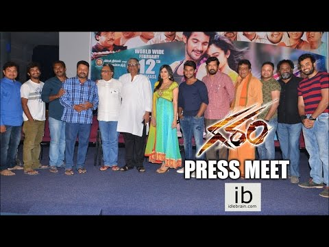 Garam Date Press Meet video