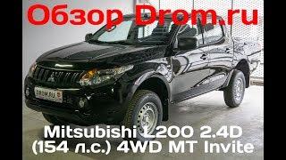 Видеообзор Drom.ru: Mitsubishi L200 2017 2.4D (154 л.с.) 4WD MT Invite Характеристики, фотографии, цены:...