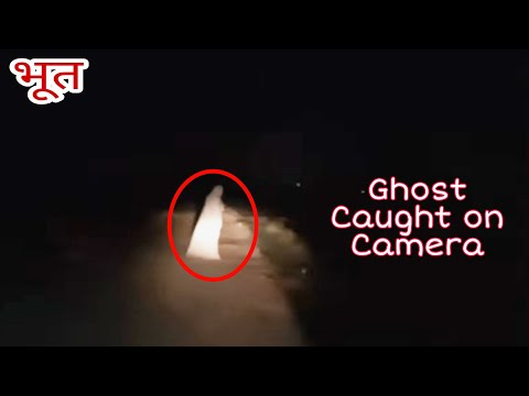 GHOST CAUGHT ON CAMERA | OM VLOGS