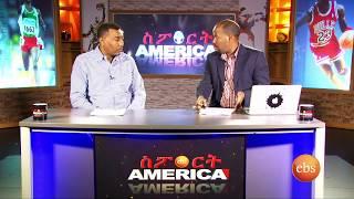 Sport America: አነጋጋሪው ትንቢትና የተጨዋቹ ምላሽ
