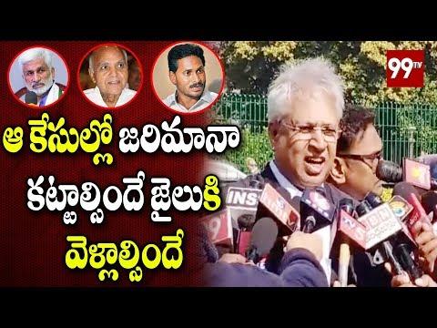 Undavalli Arun Kumar Comments on Ramoji Rao   YS Jagan   Vijay Sai Reddy