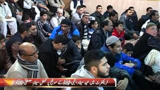 Raunheim Germany  city images : Milad-e-Mustafa (SAW) 2015 Raunheim-Germany,2 PTV-News: Shabbir A. Khokhar