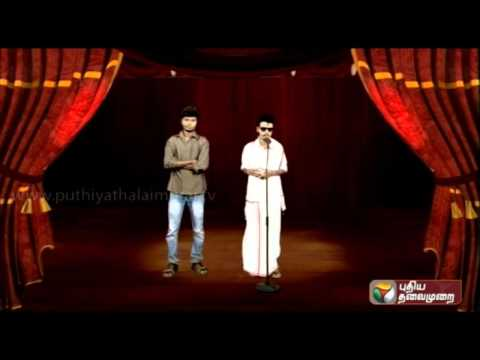 Kitchen-Cabinet-04-04-2016--Politician-Puthiyathalaimurai-TV