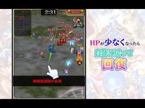 Video of 軍勢RPG 蒼之三國志–日本最強手控戰鬥策略遊戲