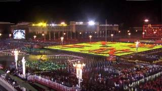 China 中国 National Day evening celebrations in BeiJing