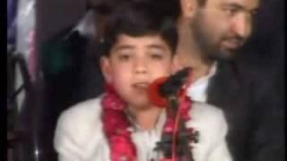 Allahu Akbar, This kid has a style like the late Abdul Baset. The Quranic Surah that is first recited is Called