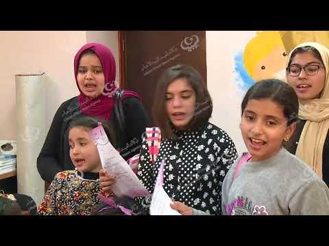 أكثر من 280 طفلا يشاركون في المنتدى الثقافي بطرابلس
