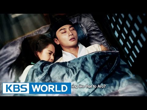 Hwarang: The Poet Warrior Youth | 화랑 : Ep.11 Preview