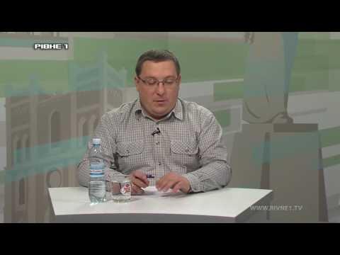 """""""Про головне на """"Рівне 1"""": Олег Карпяк 12.10.2016"""