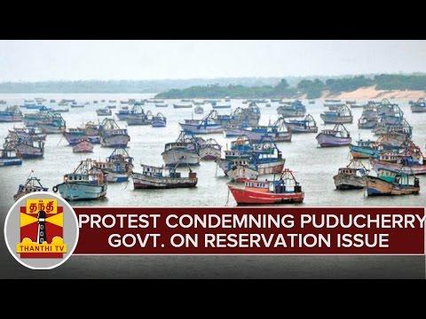 Karaikal-Fishermen-Stage-Strike-Condemning-Puducherry-Govt-On-Reservation-Issue-02-03-2016
