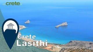 Crete | Xerokampos Beach