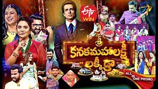 Sri Kanaka Mahalakshmi Lucky Draw|ETV Diwali Special Event 2020| Sudheer,Sri Mukhi |All In One Promo