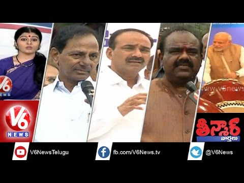 Modi beats drum  KCR surprise inspection  Ministers land grabbed  Teenmaar News Sept 2nd  2014