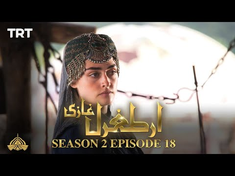 Ertugrul Ghazi Urdu | Episode 18| Season 2