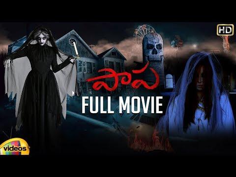 Paapa Latest Telugu Horror Full Movie HD | Deepak Paramesh | Jaqlene Prakash | Mango Videos