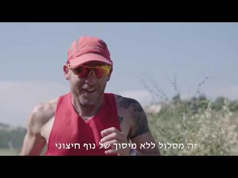 קובי אורך, רץ למרחקי אולטר רב יומיים