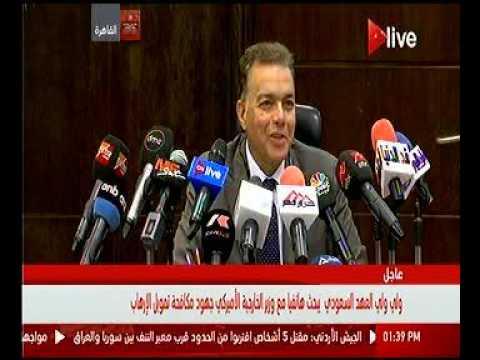 وزير النقل يشهد توقيع عقد محطة استقبال وتداول الصب غير النظيف بميناء الدخيلة