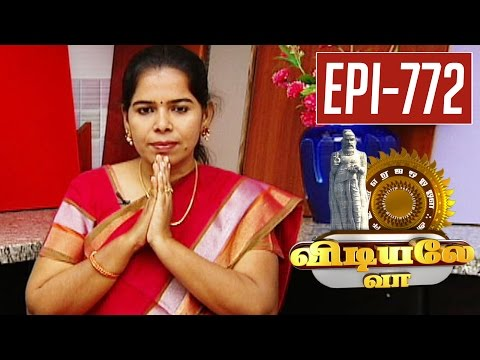 Omum Cinnammon Tea Recipe | Unavu Parambriyam | 02/05/2016