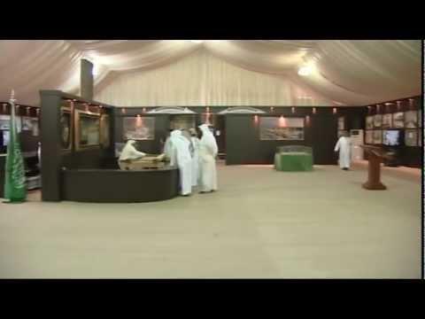 فيديو الاقتصادية الإلكترونية : جناح الرئاسة العامة لشؤون المسجد الحرام والمسجد النبوي في الجنادرية