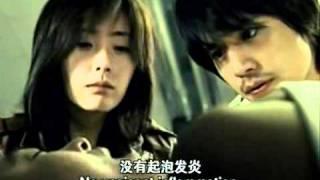 Nonton Arang Parte  3 10  Sub Eng Film Subtitle Indonesia Streaming Movie Download