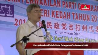 Gerakan Moving With Penang (C) 民政党与槟州共进